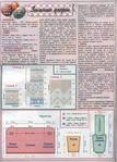 Превью 12 (502x700, 320Kb)