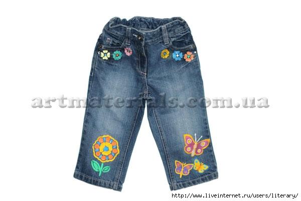 Jeans (1) (600x400, 80Kb)