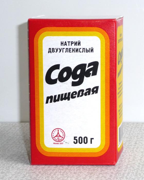 6 (560x700, 112Kb)