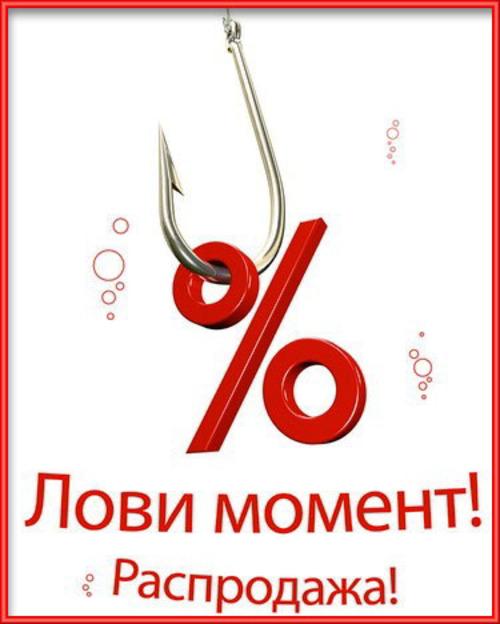 1390427783_komputeru_b_u___deshevo (500x624, 69Kb)