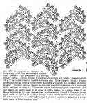 Превью 0_8d5f6_df2e3fb3_orig (592x700, 329Kb)