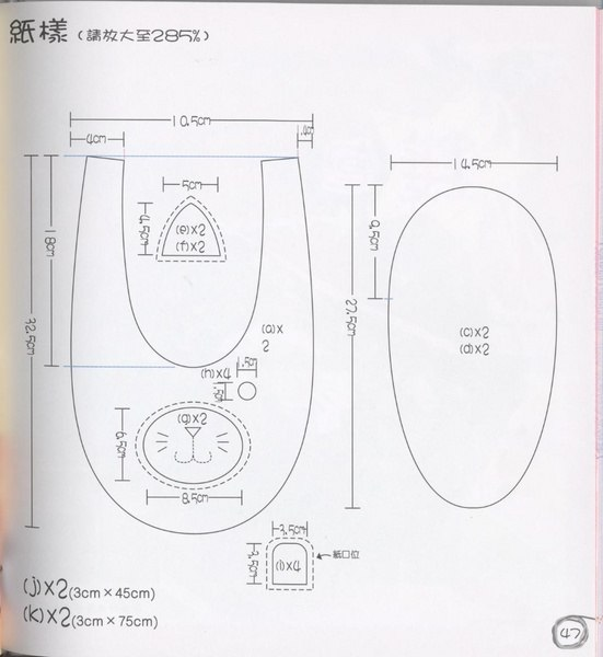 tYrIp3yRizY (551x600, 41Kb)