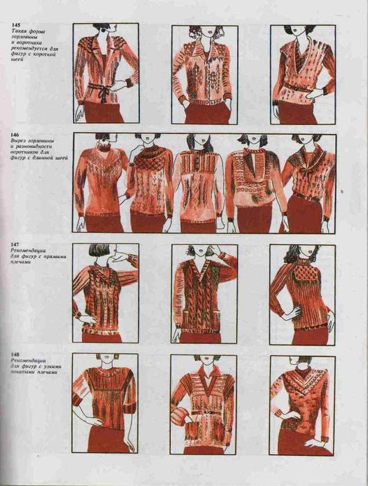 Azbuka-vyazaniya.page080 (530x700, 361Kb)