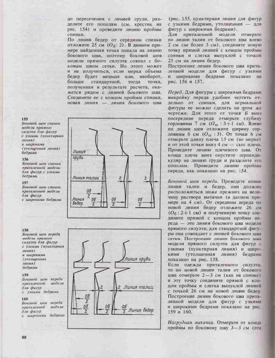 Azbuka-vyazaniya.page085 (538x700, 253Kb)