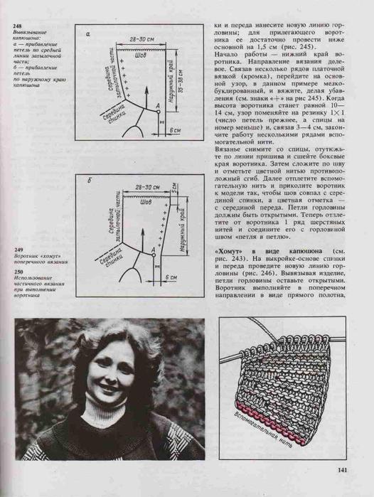 Azbuka-vyazaniya.page138 (526x700, 242Kb)