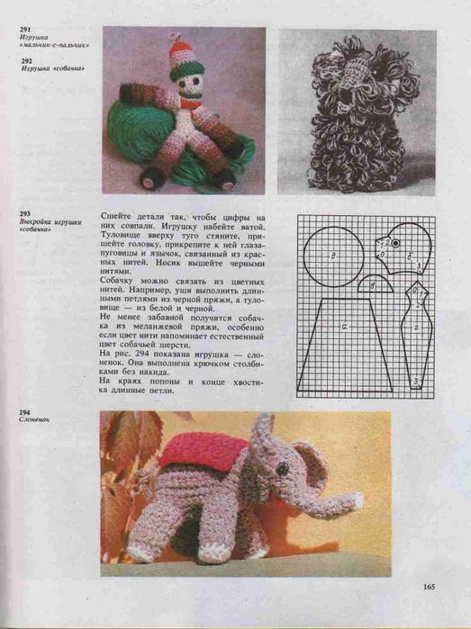 Azbuka-vyazaniya.page162 (523x700, 284Kb)