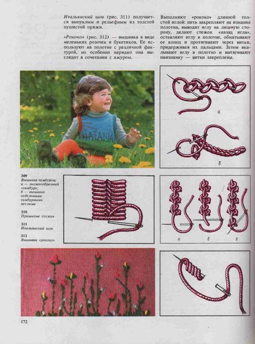 Azbuka-vyazaniya.page169 (518x700, 308Kb)