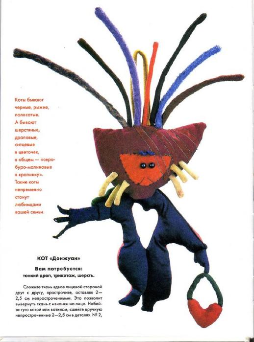 E`ntsiklopediya---Podarki-Tehniki-Priemyi-Izdeliya--.page014 (518x700, 250Kb)
