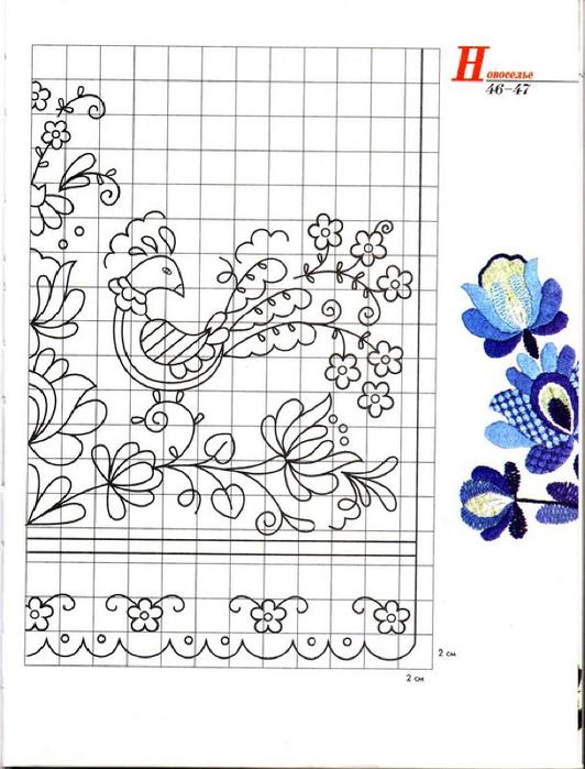 E`ntsiklopediya---Podarki-Tehniki-Priemyi-Izdeliya--.page043 (532x700, 274Kb)