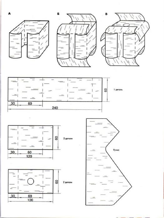 E`ntsiklopediya---Podarki-Tehniki-Priemyi-Izdeliya--.page146 (525x700, 162Kb)