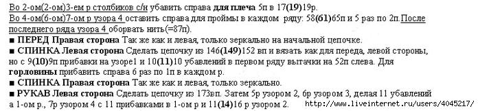 5 (700x162, 111Kb)