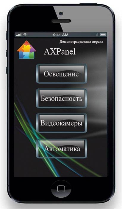 5543613_iphone_main (410x700, 69Kb)