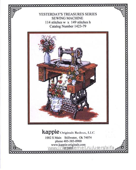 Вышивка крестом схемы Kappie