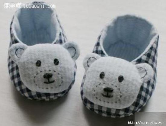 Тапочки с мишками для малыша. Шьем сами (12) (550x417, 91Kb)