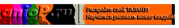 logo1 (600x96, 49Kb)