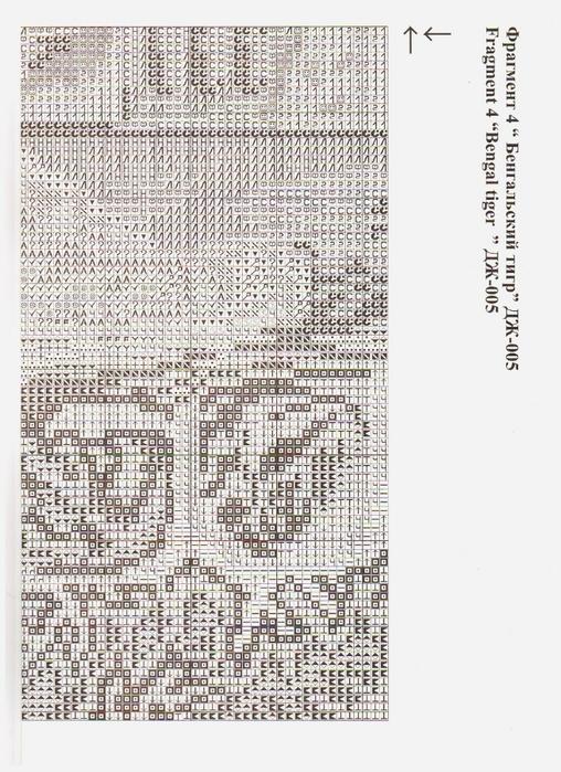 12 (508x700, 402Kb)