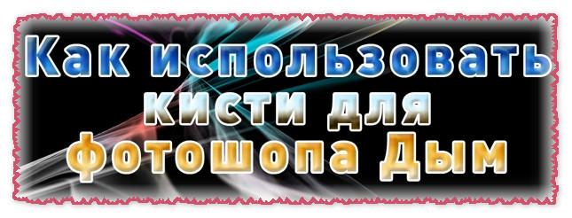 2014-01-24_004211 (645x246, 71Kb)