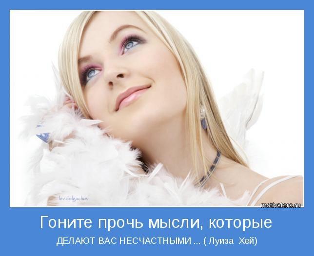 5320643_104703419_motivator35109 (644x525, 83Kb)
