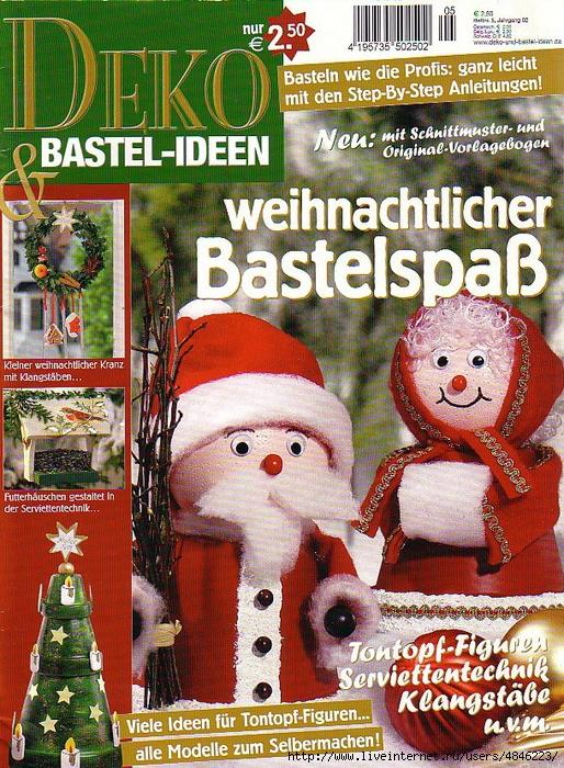 Deko_und_Bastel_Idee_weihnachtlicher_Bastelspa_Cover (514x700, 461Kb)