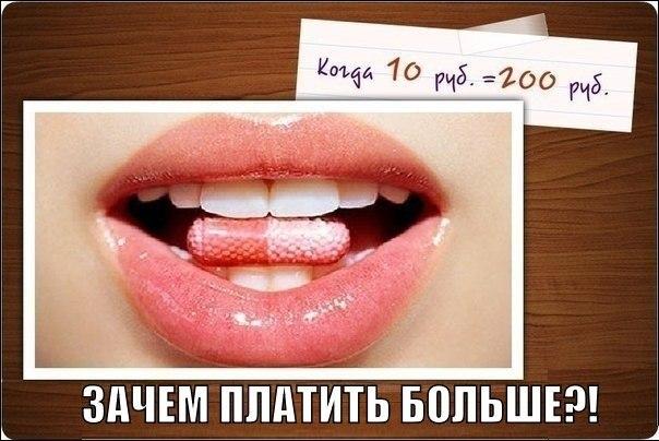 4208855_GgWRno5kNvs (604x404, 57Kb)