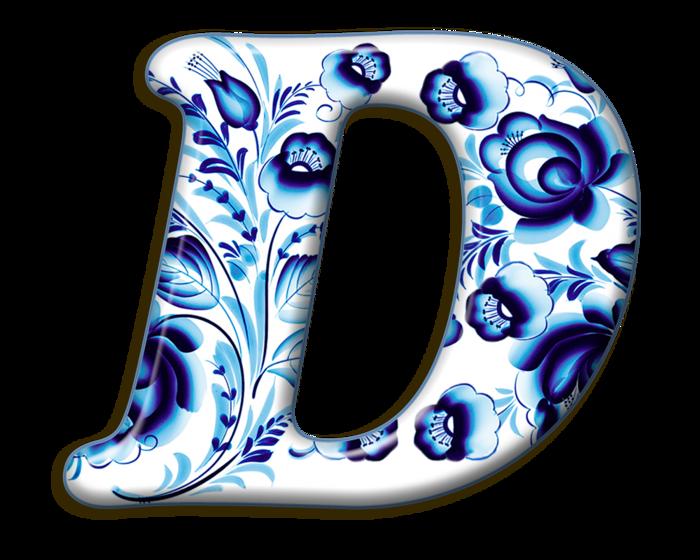 английский алфавит музыка для 2 класса