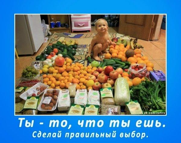 4037178_sensaciyaizbavitsyaotdiabetaza30dnej_6 (600x475, 67Kb)