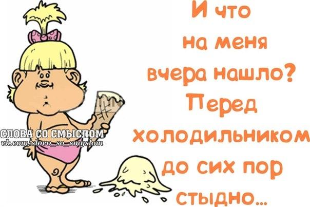 1390331511_frazochki-16 (604x403, 120Kb)