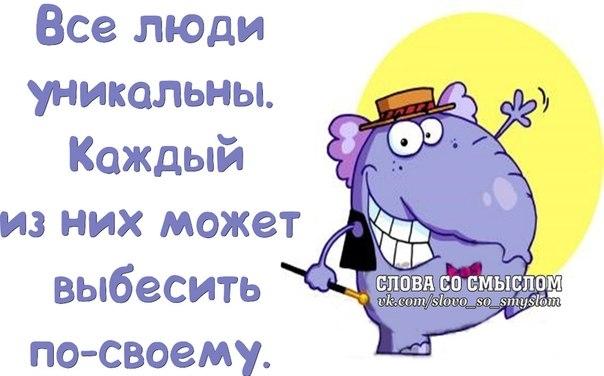 1390331530_frazochki-10 (604x376, 107Kb)