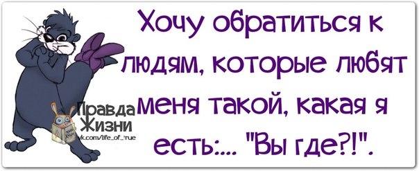1390331562_frazochki-7 (604x247, 99Kb)