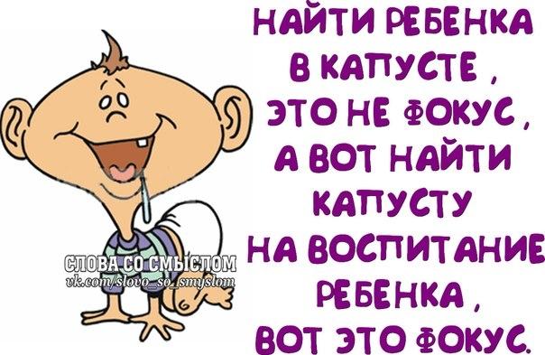 1390331578_frazochki-9 (604x393, 157Kb)