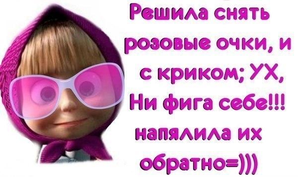 1390331596_frazochki-18 (604x356, 123Kb)