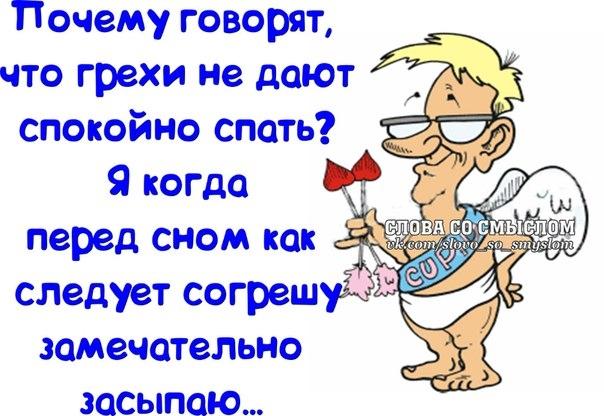 1390331620_frazochki-21 (604x416, 162Kb)