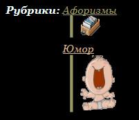 2014-01-24_223803 (201x174, 9Kb)
