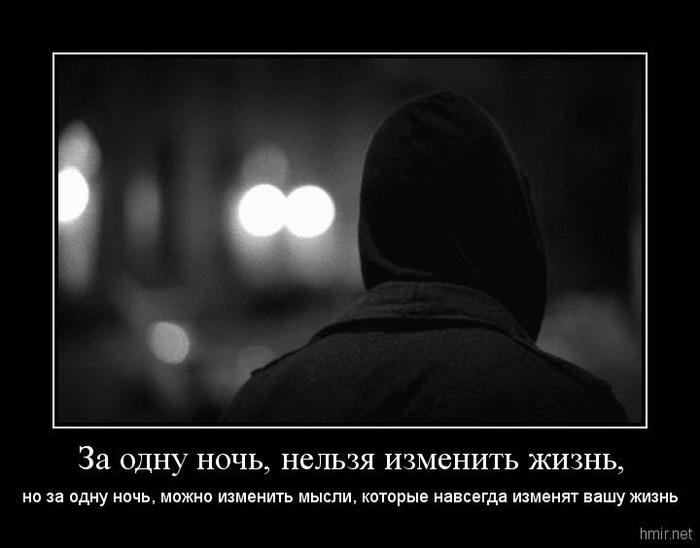 3726595_20120930230551477_3_ (700x548, 29Kb)