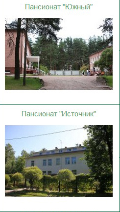 хороший дом престарелых пансионат для пожилых стариков в Санкт-Петербурге Ленинградской области центр Опека/4682845_Bezimyannii41 (245x432, 106Kb)