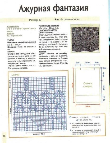 bPQko7H4vC0 (464x600, 75Kb)