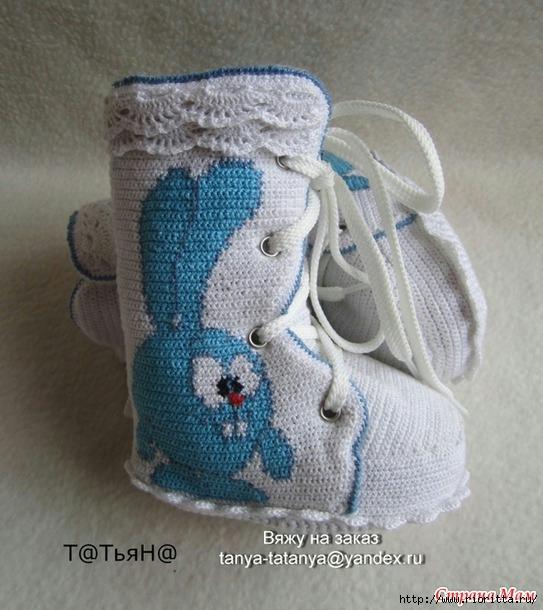 ботиночки (543x610, 206Kb)