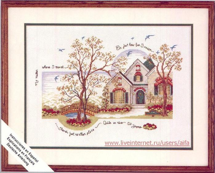 Вышивка крестом, схемы Про дом