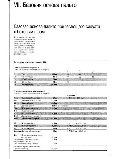 img051 (373x512, 98Kb)