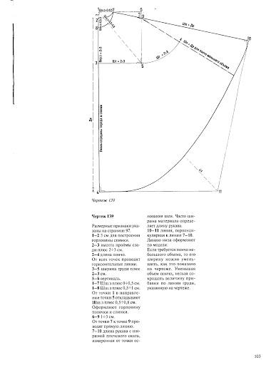 img103 (373x512, 51Kb)