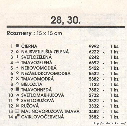 121 (508x503, 209Kb)