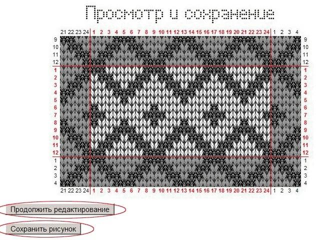 tutorial03 (640x480, 286Kb)