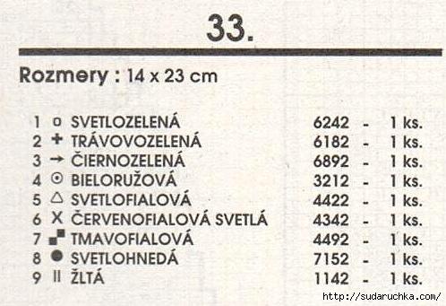 130 (498x341, 151Kb)