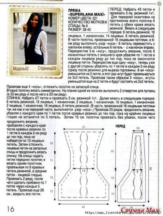 PUl7PgwO1a4 (526x700, 281Kb)