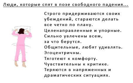 5053532_son_na_jivote (454x284, 35Kb)