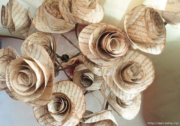 Розы из книжных и печатных страниц (37) (700x491, 305Kb)