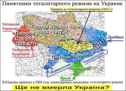 Ukraina (500x362, 108Kb)