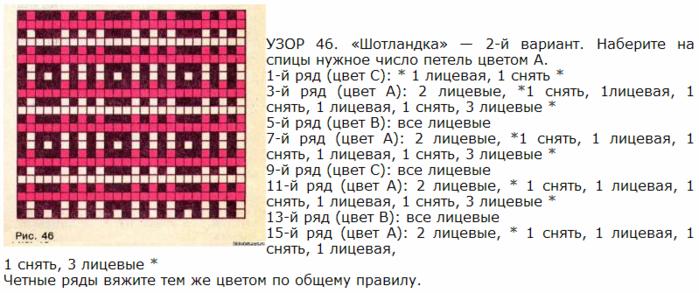 ае (700x293, 254Kb)