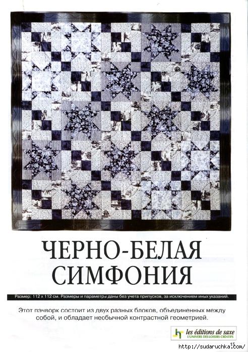 img014 (492x700, 326Kb)