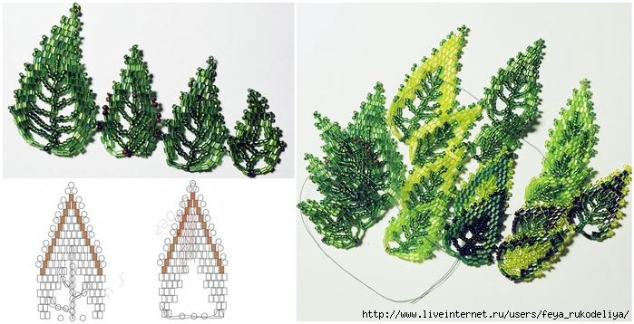 ...нужно сплести примерно 18 листиков, но их количество может меняться в зависимости от длины и ширины основы бисера.